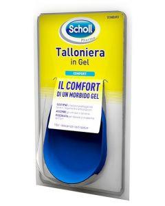 TALLONIERA IN GEL MISURA PICCOLA SCHOLL 1 PAIO